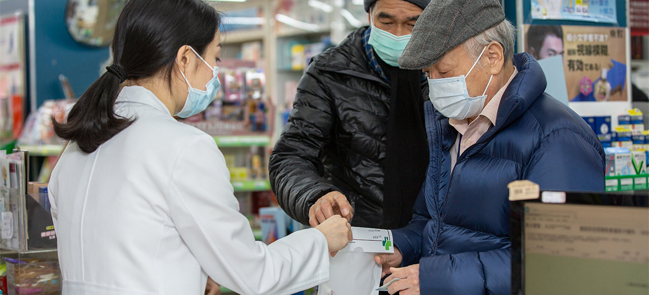 Face Mask Requisition and Rationing System in Taiwan
